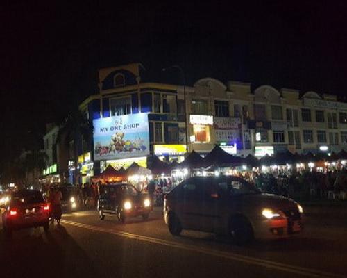 Uptown Jalan Reko